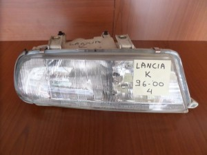 Lancia kappa 1994-2000 φανάρι εμπρός δεξί