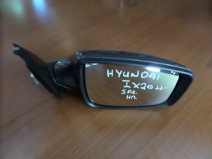 Hyundai IX20 2011-2017 ηλεκτρικός καθρέπτης δεξιός γκρί (5 ακίδες)