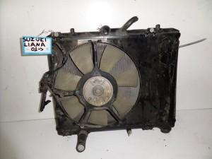 Suzuki Liana 2001-2007 ψυγείο κομπλέ (νερού-air condition-βεντιλατέρ)