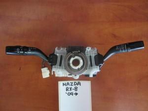 Mazda RX8 2003-2012 διακόπτης φώτων-φλάς καί υαλοκαθαριστήρων
