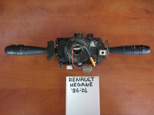 Renault Megane 1996-2002 διακόπτης φώτων-φλάς και υαλοκαθαριστήρων