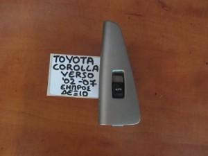 Toyota corolla verso 2002-2007 διακόπτης παραθύρου εμπρός δεξιός