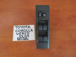 Toyota corolla verso 2007-2009 διακόπτης παραθύρου εμπρός αριστερός (τετραπλός)