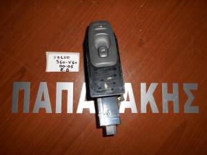 volvo s60 v60 2000 2005 diakoptes parathiron empros dexii 1 300x225 Volvo S60 V70 2000 2007 διακόπτες παραθύρων εμπρός δεξιοί