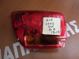 Kia Ceed 2012-2017 φανάρι πίσω αριστερό Station Wagon