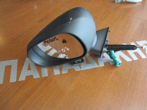 Renault Modus 2005-2008 καθρεφτης αριστερος  ηλεκτρικος αβαφος
