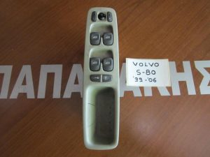 Volvo S80 1999-2006 διακόπτης ηλεκτρικός παραθύρων αριστερός 4πλός
