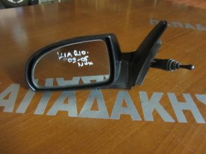 Kia Rio 2002-2005 αριστερός μηχανικός καθρέπτης άβαφος