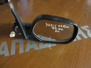 Toyota Yaris Verso 1999-2006 δεξιός ηλεκτρικός καθρέπτης άβαφος
