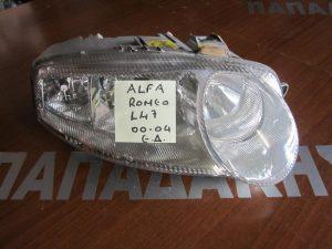Alfa Romeo 147 2000-2004 εμπρός δεξιό φανάρι