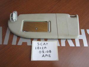 Seat Ibiza 2002-2008 αλεξήλιο αριστερό