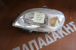 Citroen Saxo 2000-2003 φανάρι εμπρός αριστερό