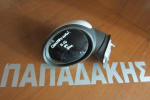 Mini Countryman 2011-2016 ηλεκτρικός καθρέπτης αριστερός άσπρος 5 ακίδες