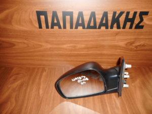 Hyundai Matrix 2008-2010 αριστερός καθρέπτης ηλεκτρικός άβαφος
