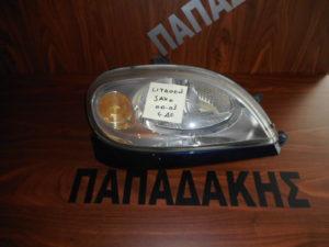 Citroen Saxo 2000-2003 εμπρός δεξιό φανάρι