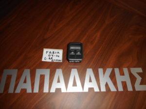 Daihatsu Terios 2006-2017 διακόπτης ηλεκτρικών παραθύρων πίσω δεξιός