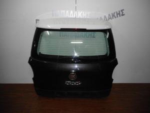 Fiat 500L 2012-2018 οπίσθια πόρτα ανθρακί