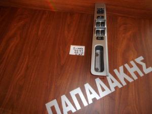 Isuzu D-Max 2002-2007 και 2007-2013 διακόπτης ηλεκτρικού παραθύρου εμπρός αριστερός 4πλος