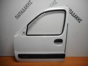 Renault Kangoo 2003-2008 πόρτα εμπρός αριστερή άσπρη