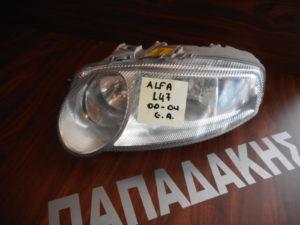 Alfa Romeo 147 2000-2004 φανάρι εμπρός αριστερό