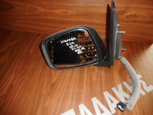 Nissan Navara D40 2005-2014 ηλεκτρικά ανακλινόμενος καθρέπτης αριστερός άσπρος 8 καλώδια με φλας φως ασφαλείας
