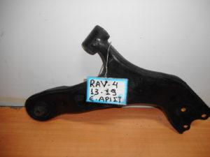 Toyota Rav 4 2013-2019 ψαλίδι εμπρός αριστερό