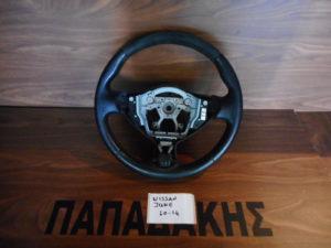 Nissan Juke 2010-2014 βολάν τιμονιού μαύρο δερμάτινο (τύπος με χειριστήρια)