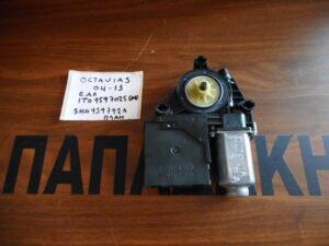 Skoda Octavia 5 2004-2013 εμπρός αριστερό μοτέρ ηλεκτρικού παραθύρου
