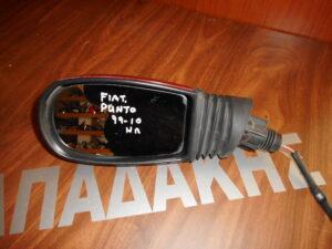 Fiat Punto 1999-2010 ηλεκτρικός καθρέπτης αριστερός μπορντό
