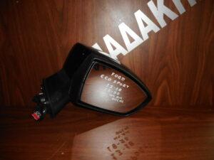 Ford Ecosport 2013-2020 ηλεκτρικός ανακλινόμενος καθρέπτης δεξιός μαύρος 10 καλώδια φως ασφαλείας