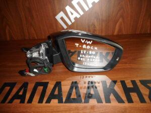 VW T-Roc 2017-2020 ηλεκτρικός ανακλινόμενος καθρέπτης δεξιός μαύρος 13 καλώδια φως ασφαλείας