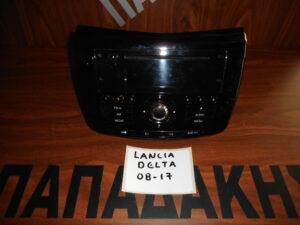 Lancia Delta 2008-2017 radio CD
