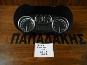 Alfa Romeo Mito 2008-2019 Βενζίνα καντράν άνευ κωδικού