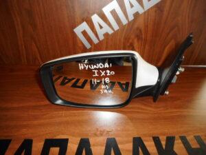 Hyundai IX20 2011-2018 ηλεκτρικός καθρέπτης αριστερός άσπρος 5 ακίδες