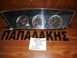 Nissan Primera P12 2002-2008 Diesel καντράν κωδικός: AV619 2528851