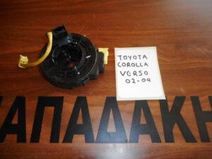 Toyota Corolla Verso 2002-2004 ταινία τιμονιού