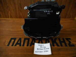 Toyota Yaris 1999-2004 Βενζίνα καντράν κωδικός: 83800-5C741 457300-2970