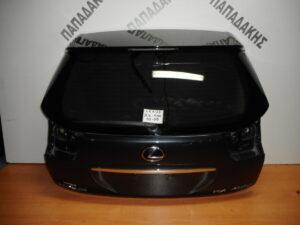 Lexus RX 400 2003-2008 οπίσθια πόρτα (5η) ανθρακί