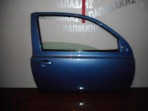 Nissan Micra K12 2003-2010 πόρτα δεξιά δύθυρη γαλάζιο
